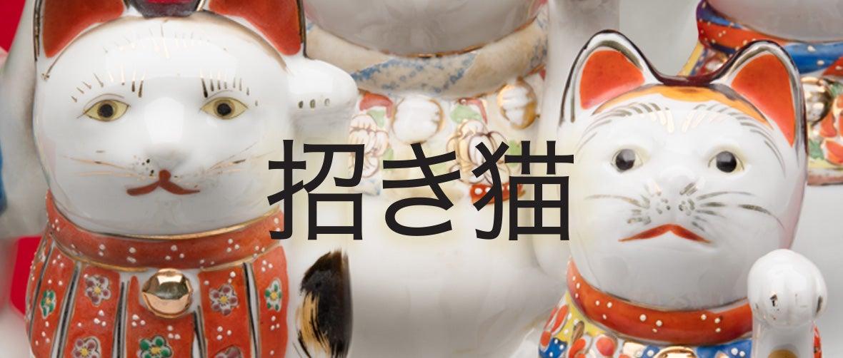 Maneki Neko: Japan's Beckoning Cat
