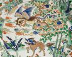 Hidden Meanings: Symbolism in Chinese Art from the collections of the Asian Art Museum of San Francisco Chong-Moon Lee Center for Asian Art and Culture