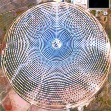 Gemasolar Thermosolar Plant, Seville, Spain  2015