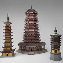 Square Pagoda