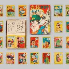 Box of Rin Tin Tin karuta cards  c. 1950s