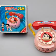 Astro Boy telephone  1980